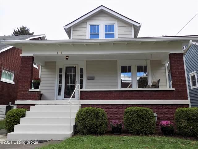 816 Fetter Ave, Louisville, KY 40217 (#1596585) :: Trish Ford Real Estate Team | Keller Williams Realty