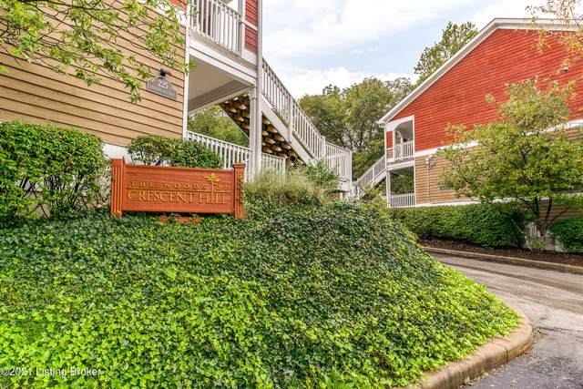 225 Crescent Hill Pl #105, Louisville, KY 40206 (#1596854) :: At Home In Louisville Real Estate Group