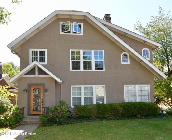2436 Boulevard Napoleon, Louisville, KY 40205 (#1597261) :: Trish Ford Real Estate Team   Keller Williams Realty