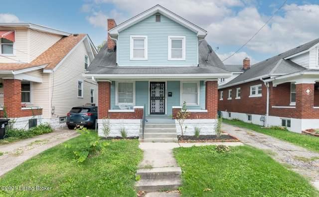 2061 S Shelby St, Louisville, KY 40217 (MLS #1599451) :: Elite Home Advisors