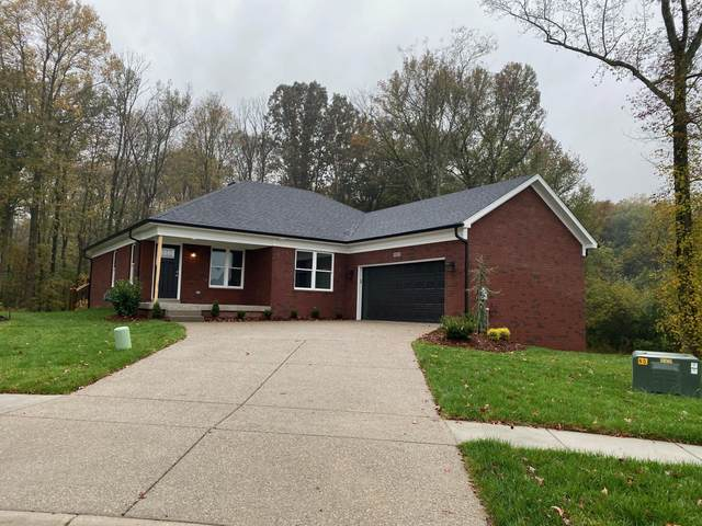 12633 Orell Station Pl, Louisville, KY 40272 (#1570343) :: The Price Group