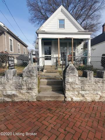 123 N Charlton St, Louisville, KY 40206 (#1575577) :: At Home In Louisville Real Estate Group