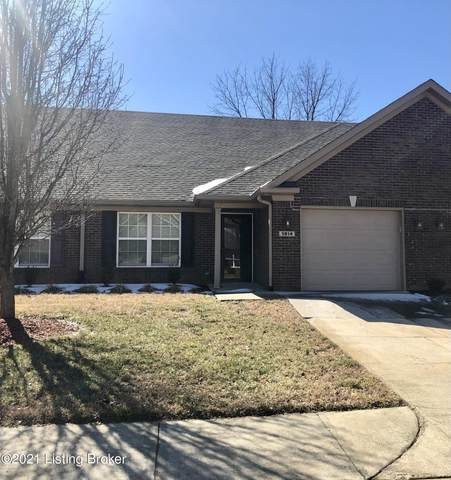 5814 Shepherd Crossing Dr, Louisville, KY 40219 (#1575486) :: At Home In Louisville Real Estate Group
