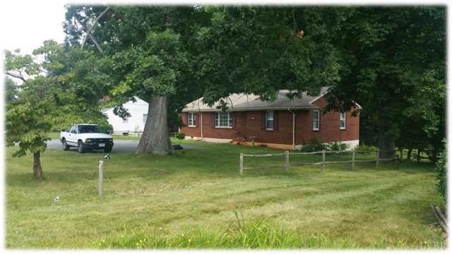 1650 Graves Mill Road, Lynchburg, VA 24502 (MLS #300484) :: Hopkins Real Estate Group