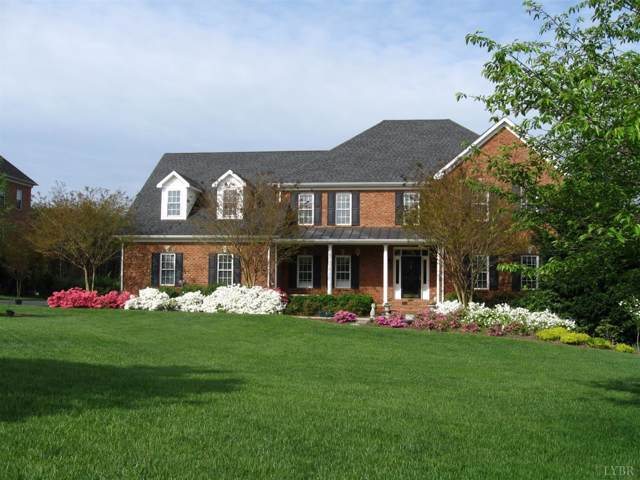 110 Beacon Hill Place, Lynchburg, VA 24503 (MLS #315445) :: Hopkins Real Estate Group