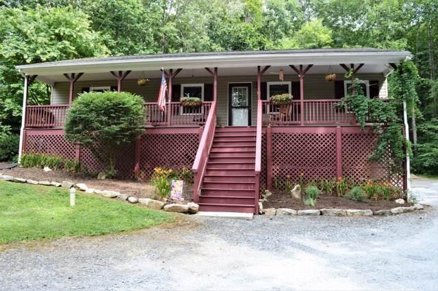 206 Village Terrace, Concord, VA 24538 (MLS #319794) :: Hopkins Real Estate Group