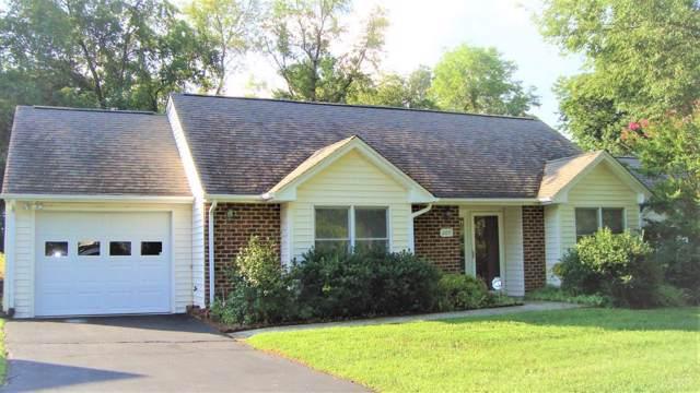 109 Village Park Court, Lynchburg, VA 24501 (MLS #320422) :: Hopkins Real Estate Group