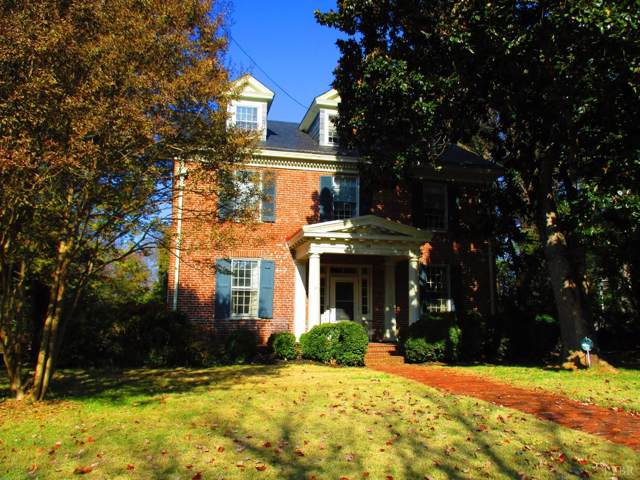 15 N Princeton Circle, Lynchburg, VA 24503 (MLS #322050) :: Hopkins Real Estate Group
