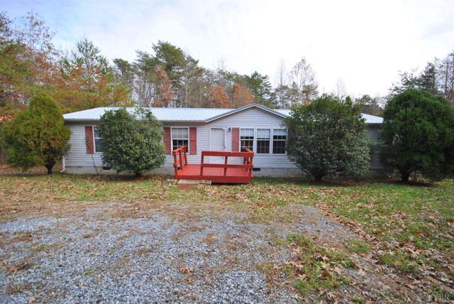 6053 Bethany Road, Rustburg, VA 24588 (MLS #322090) :: Hopkins Real Estate Group