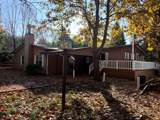 1146 Gale Dr - Photo 11