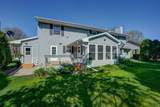 5205 Forge Dr - Photo 31