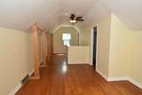1625 Linden Ave - Photo 19