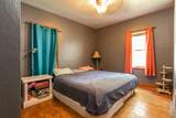 1531 17th Ave - Photo 16