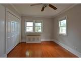 2117 Kendall Ave - Photo 15
