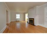 2117 Kendall Ave - Photo 4