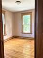 525 Cook St - Photo 11