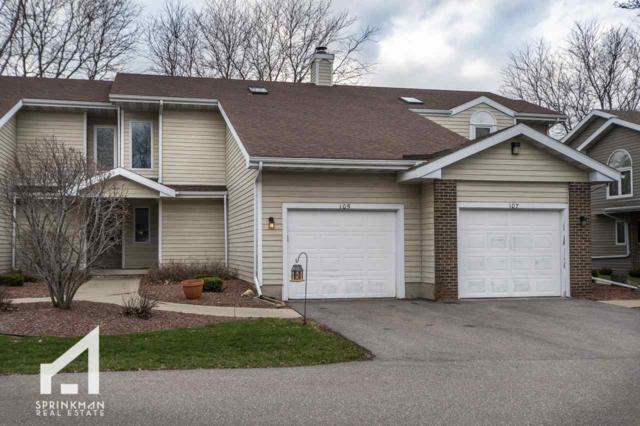 105 Meadow Oak Tr, Waunakee, WI 53597 (#1853137) :: Nicole Charles & Associates, Inc.