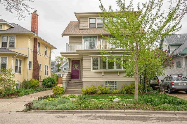 617 Riverside Dr, Madison, WI 53704 (#1883770) :: Nicole Charles & Associates, Inc.