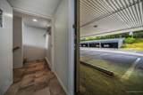340 Eastern Promenade - Photo 17