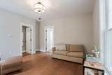 18 Newmarch Street - Photo 14