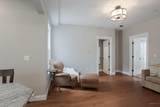 18 Newmarch Street - Photo 15