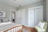 18 Newmarch Street - Photo 16
