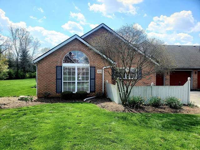 5656 Blendon View Court, Columbus, OH 43230 (MLS #55396) :: MORE Ohio