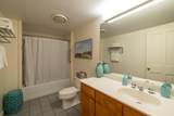 81 Oyster Pond Road - Photo 19