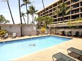 2531 Kihei Rd - Photo 16