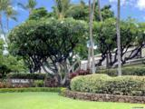 2531 Kihei Rd - Photo 24