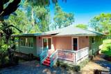 1581 Piiholo Rd - Photo 15