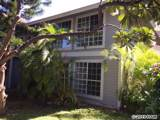 160 Keonekai Rd - Photo 1