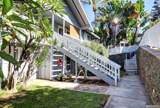 160 Keonekai Rd - Photo 23