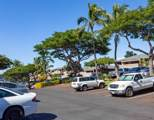 2747 Kihei Rd - Photo 26