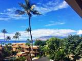 2385 Kihei Rd - Photo 2