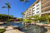 3800 Wailea Alanui Blvd - Photo 2