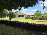8391 Kamehameha V Hwy - Photo 3