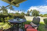 2075 Kihei Rd - Photo 4