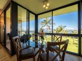 2936 Kihei Rd - Photo 5