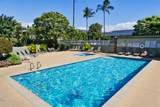 715 Kihei Rd - Photo 13