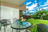 2695 Kihei Rd - Photo 18
