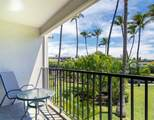 2531 Kihei Rd - Photo 2