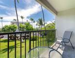 2531 Kihei Rd - Photo 3