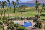 938 Kihei Rd - Photo 24