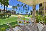 3543 Lower Honoapiilani Rd - Photo 2