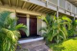 715 Kihei Rd - Photo 3