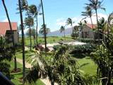 940 Kihei Rd - Photo 2