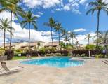 2777 Kihei Rd - Photo 28