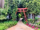 777 Kihei Rd - Photo 11