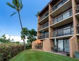 2191 Kihei Rd - Photo 20